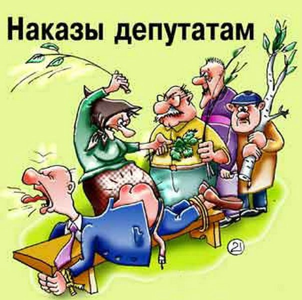 Депутаты от БПП пишут заявления о выходе из коалиции, - нардеп Герасимов - Цензор.НЕТ 3759