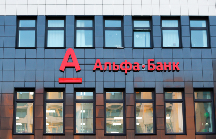 http://promikrozajm.ru/wp-content/uploads/2015/04/bank.jpg
